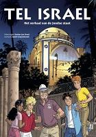 Tel Israël